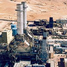 Votre facture d'électricité en Israël pourrait baisser de 7 à 10% en janvier 2021