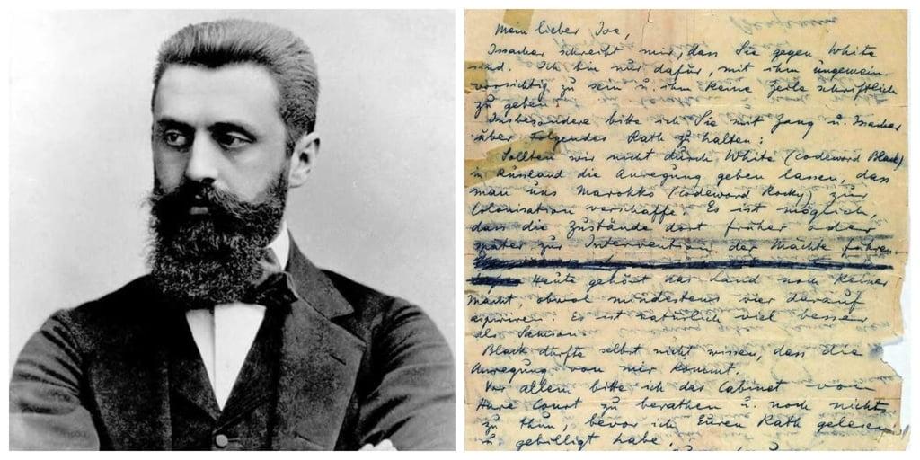 Plan Maroc par Herzl pour l'état Juif