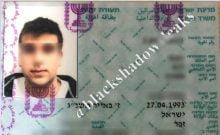 Les hackers de l'assurance israélienne demandent un million de dollars en Bitcoin