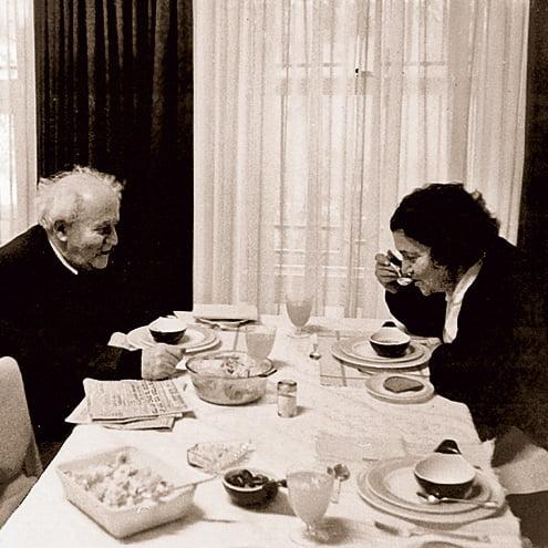 Paula et David Bengourion lors d'un repas en tête à tête