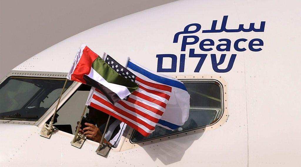 Une ambassade des Emirats arabes unis à Tel-Aviv en Israël
