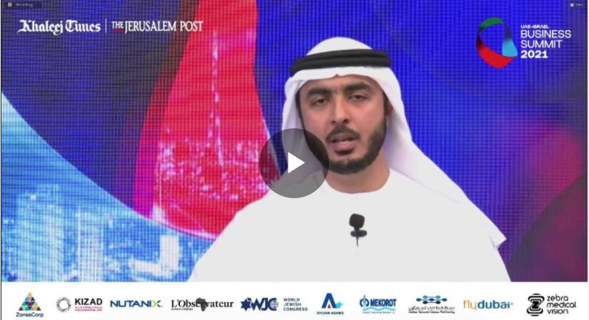 Les Emirats arabes pourraient devenir les plus grands partenaires commerciaux d'Israël-