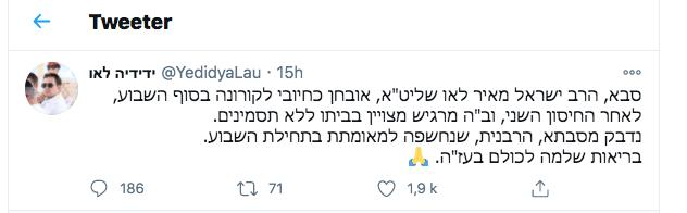 Le rabbin Lau infecté par le virus malgré le vaccin