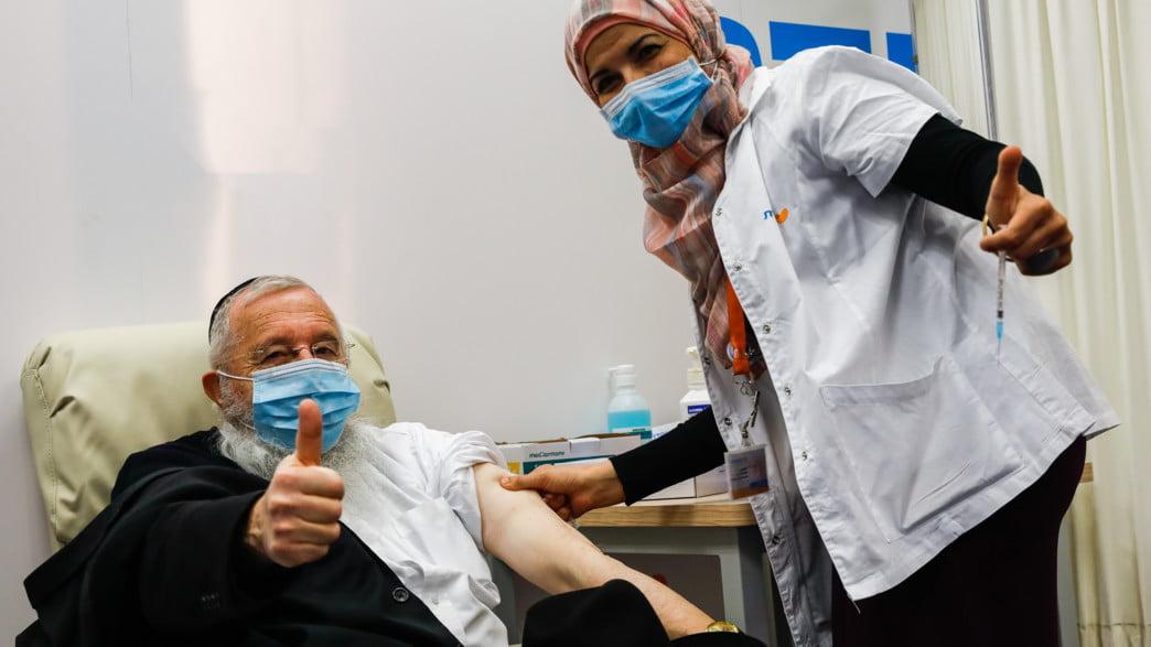 Pourquoi il est urgent de vacciner les personnes à risques en Israël