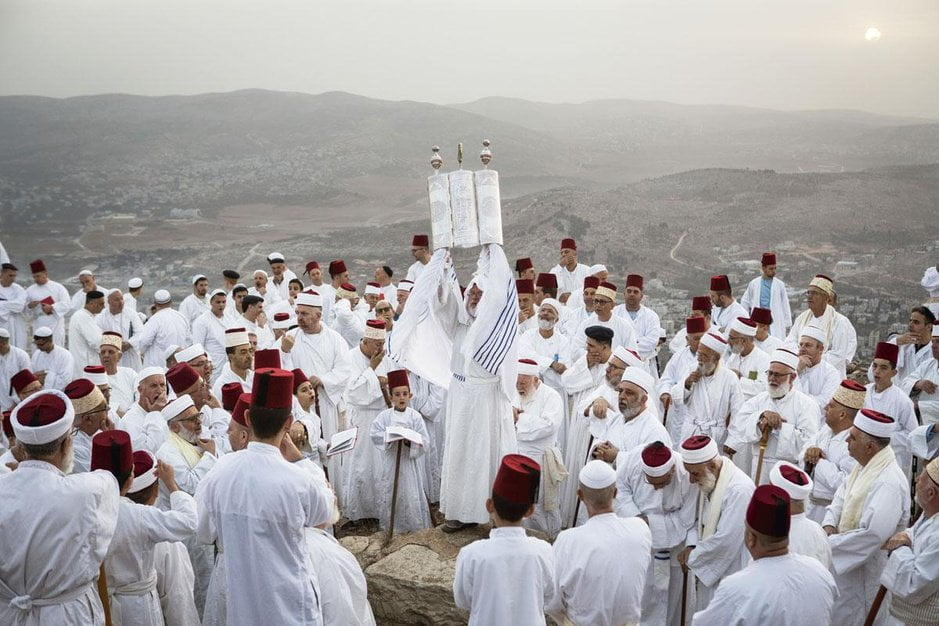 Ni Juifs, ni Arabes , les derniers Samaritains en Israël
