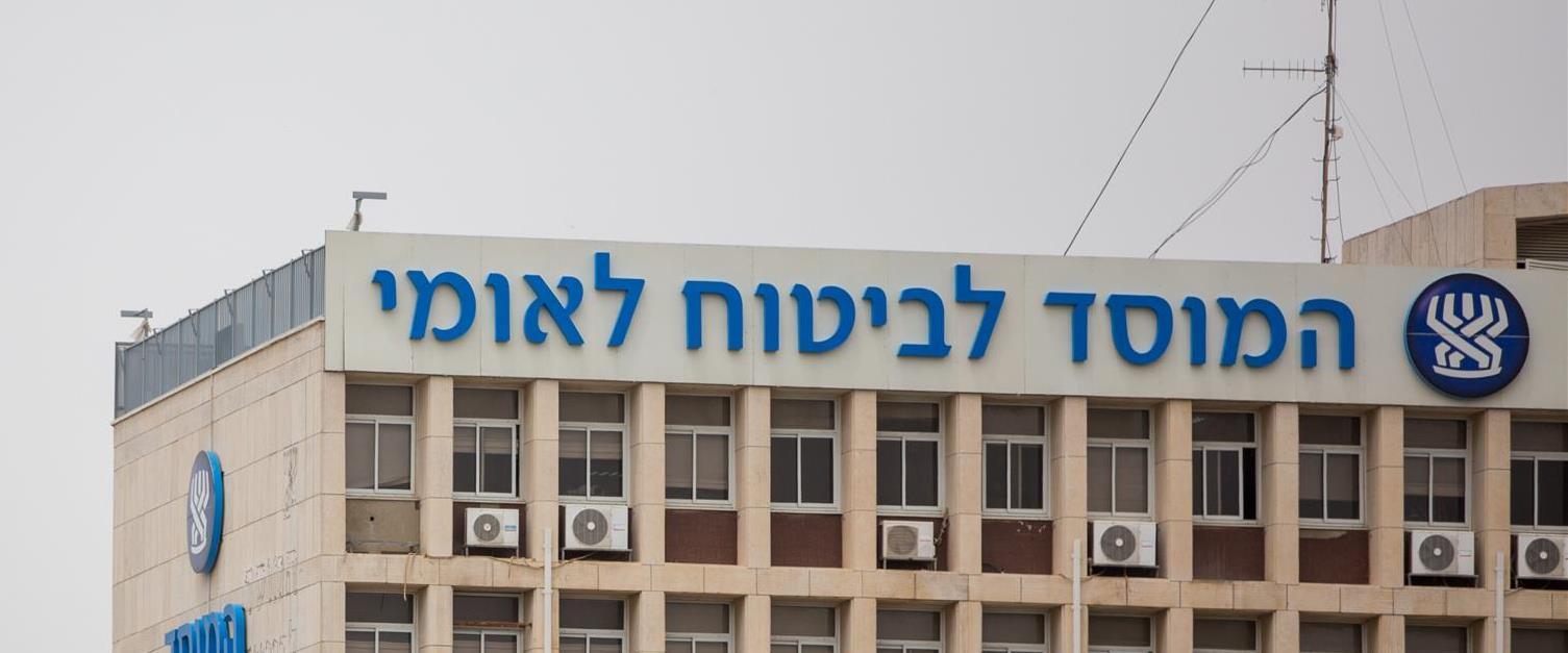 Un trop perçu énorme à rembourser pour des dizaines de milliers d'indépendants en Israël