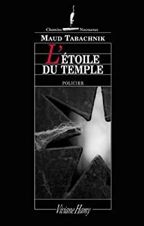 Livre juif : L'étoile du Temple