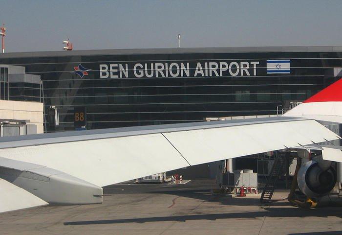 Aéroport fermé et des familles bloquées : Israël ne nous laisse plus rentrer chez nous