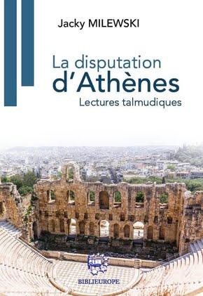 Livre juif : La disputation d'Athènes