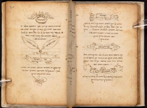 Un livre de sorts contenant 120 recettes magiques et médicales, Ancône 1535-1536. © British Library Board.