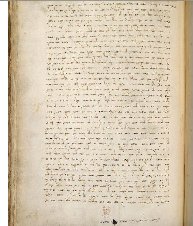 Réponse du rabbin Jacob Rafael de Modène sur la loi du lévirat. © British Library (Arundel MS 151).
