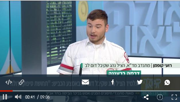 En Israël, à 18 ans il sauve la vie d'un chauffeur de bus -vidéo-
