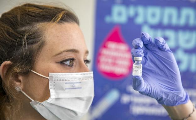 Vaccin/coronavirus : Israël aurait-il franchi la zone interdite du droit à la vie privée ?