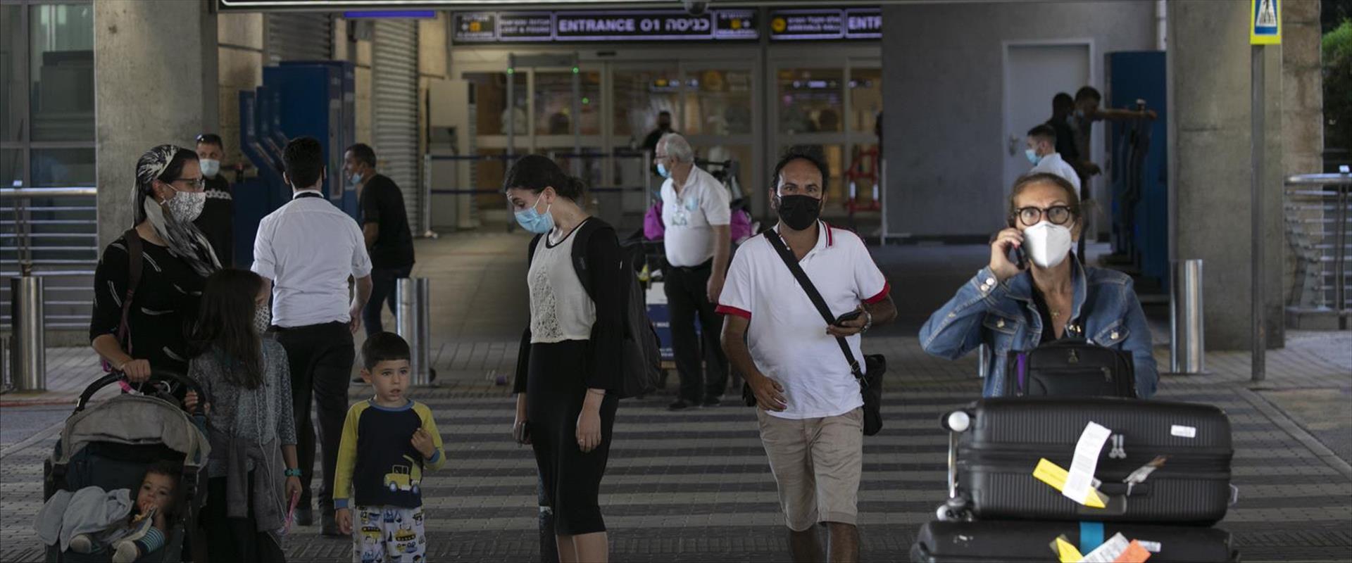 Ouverture partielle de l'aéroport d'Israël avec 2000 passagers par jour