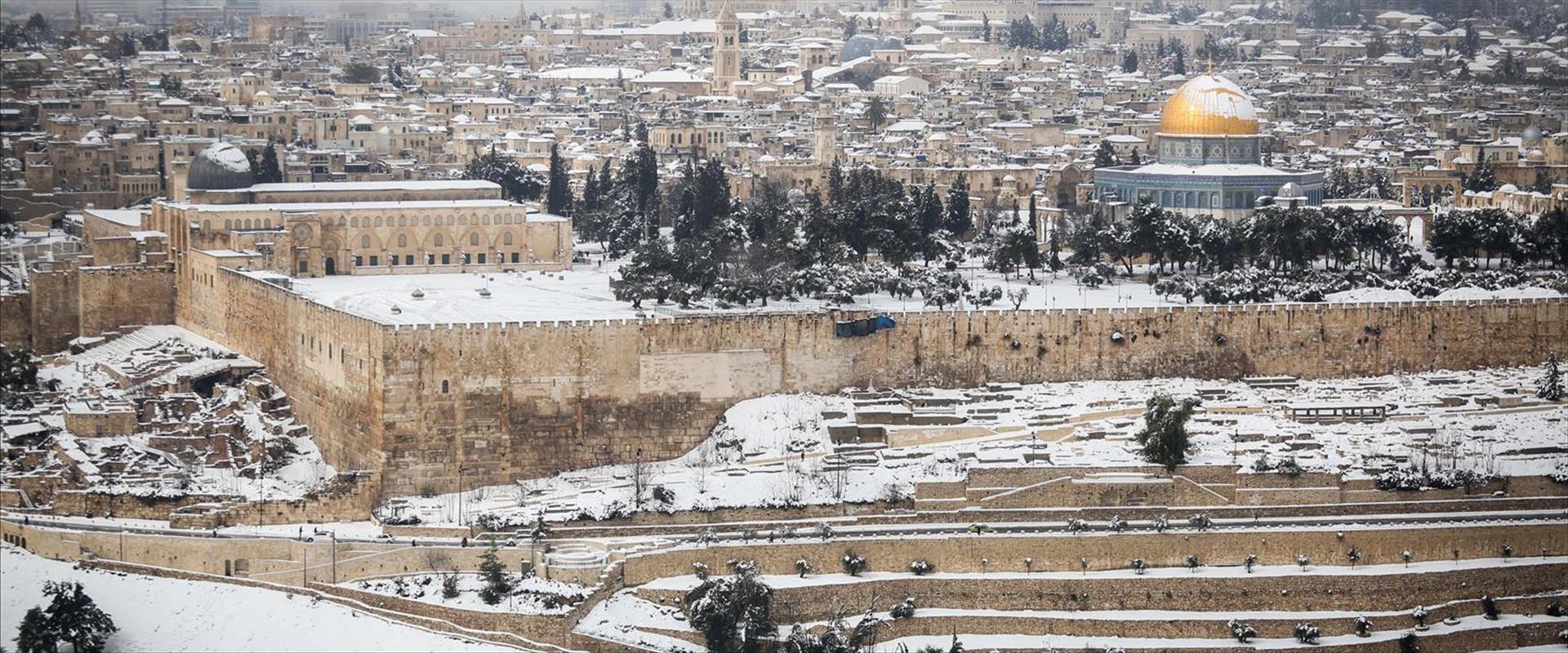La neige est attendue demain à Jérusalem en Israël