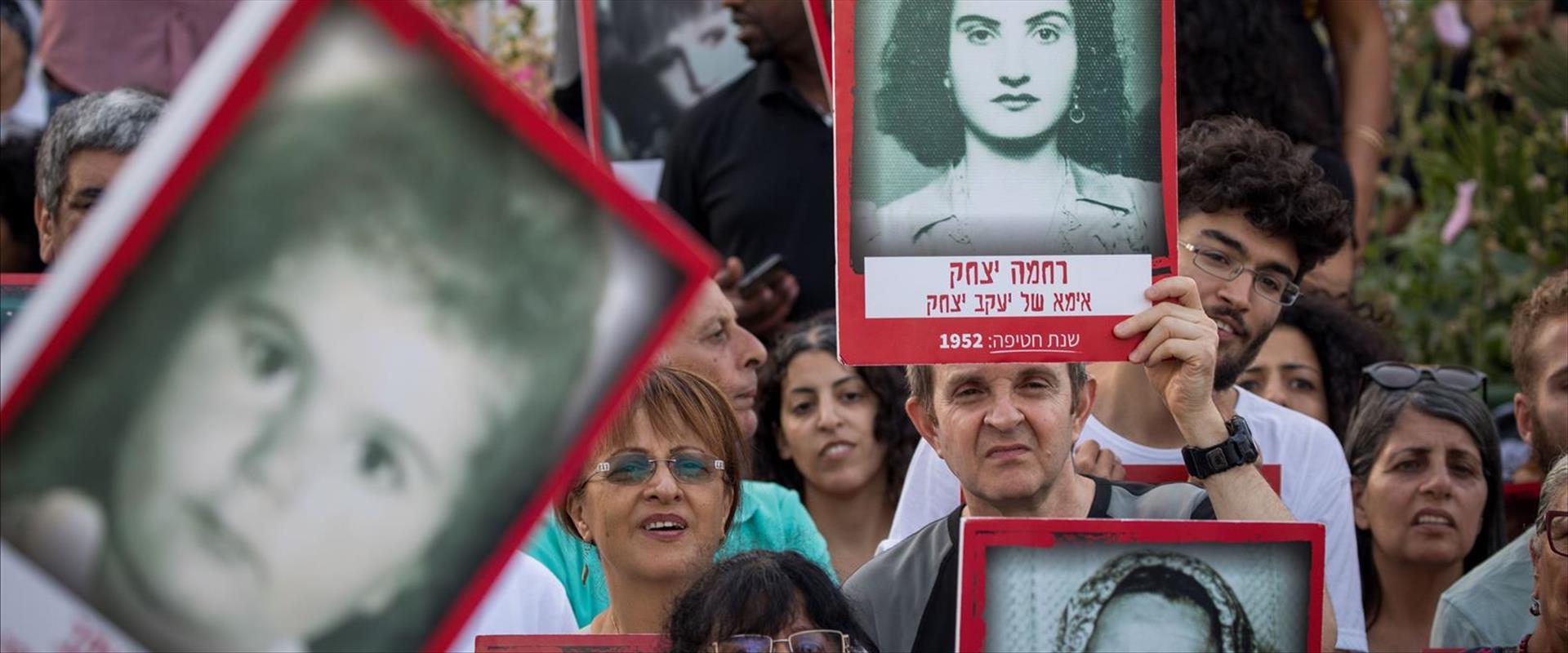 L'affaire des enfants yéménites : l'Etat d'Israël indemnise les familles