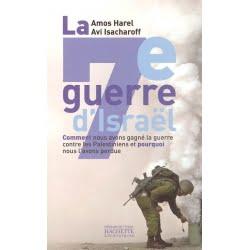 Livre juif : La 7ème guerre d'Israël