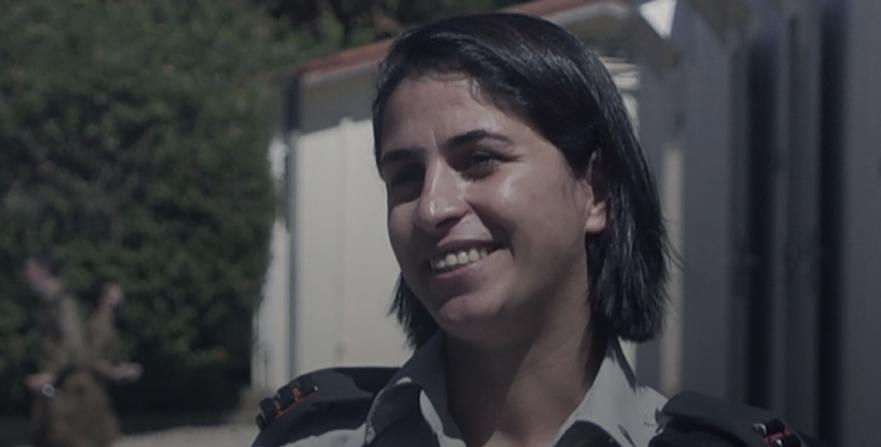 Je suis arabe, musulmane, et j'ai choisi d'être officier dans l'armée israélienne