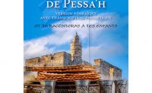 Livre juif : La Haggadah de Pessah de Paul Pinhas Fitoussi