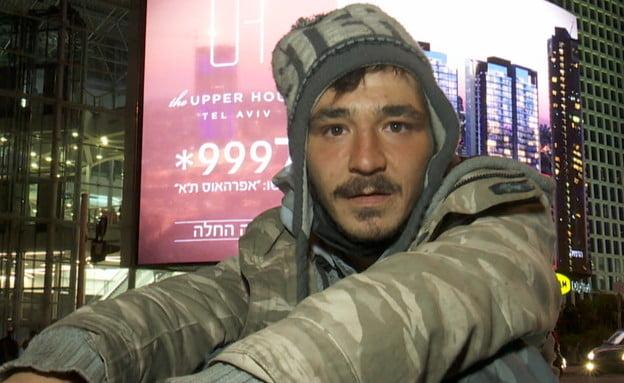 """Israel et ses sans abris Sergey, sans-abri: """"C'est un très bas, la rue est une jungle"""""""