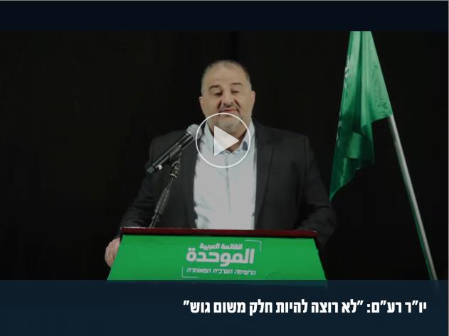 Un Abbas fidèle à lui même et à son double discours contradictoire -vidéo-