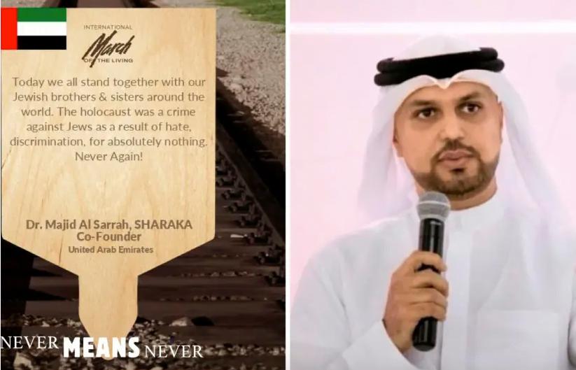 Shoah : des citoyens du monde arabe se joignent à la Marche virtuelle des vivants