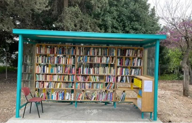 Ouverture de la première bibliothèque de rue trilingue à Jérusalem