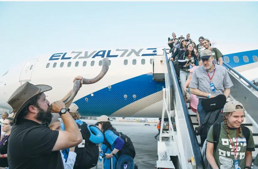 Les membres de la famille des olim seront désormais autorisés à entrer en Israël