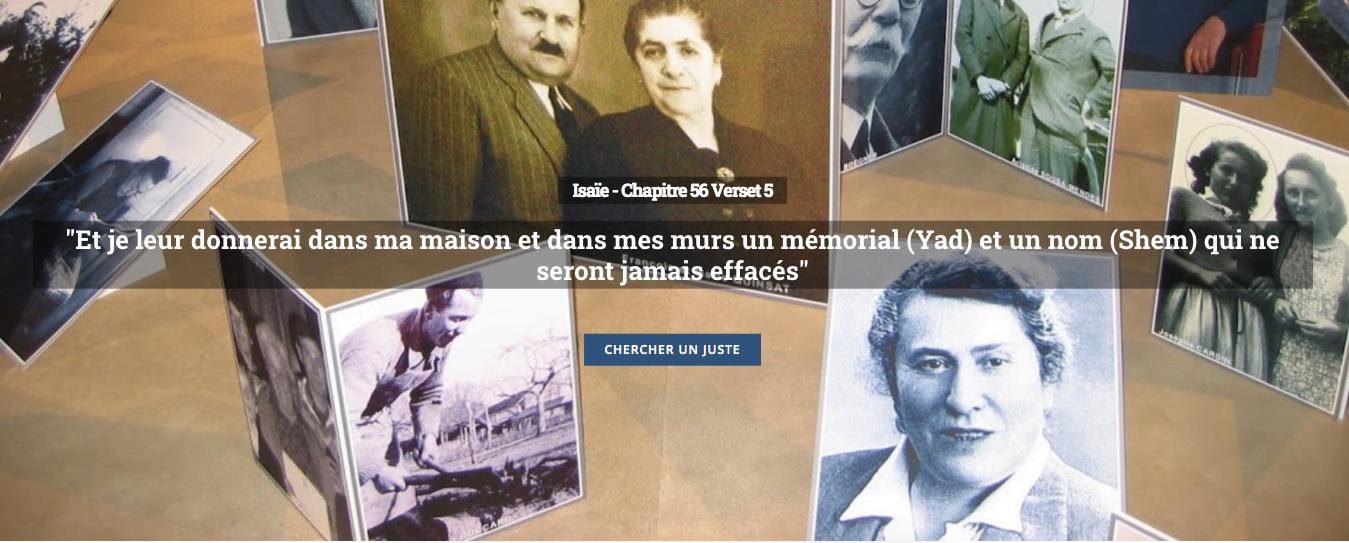 Comité Français pour Yad Vashem