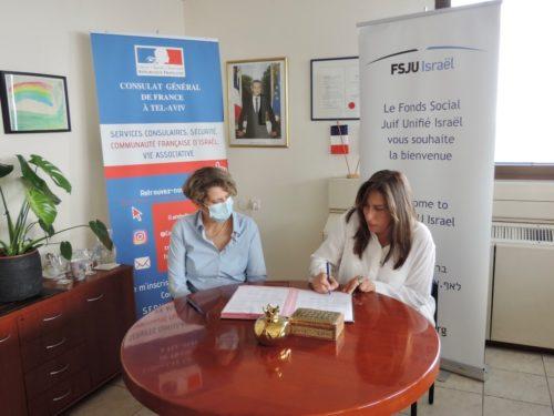 Israël/France : 10 bonnes raisons de s'inscrire au Registre des Français de l'étranger