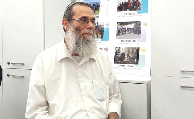 """Rabbi Eliyahu Mali: """"Deux ont attaqué Moshe. Coups de poing, coups de poing, coups de pied"""""""