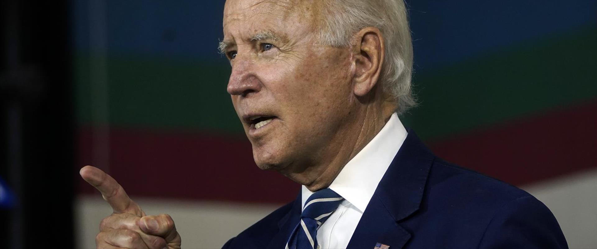 L'administration Biden a secrètement augmenté son aide aux Palestiniens de 65 millions de $