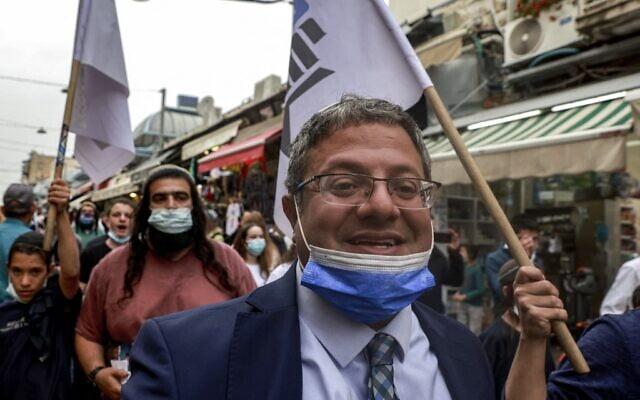 Qui est donc Itamar Ben Gvir, accusé d'avoir attisé la violence à Jérusalem ?-vidéo-