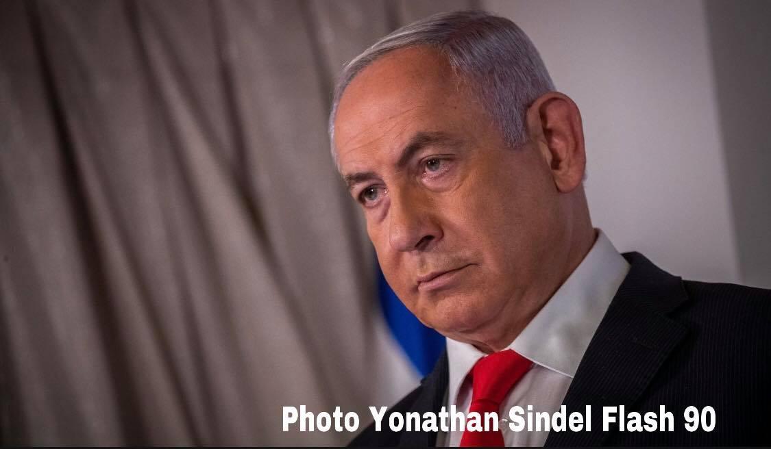 Déclaration de Netanyahou : le conflit actuel peut durer un certain temps