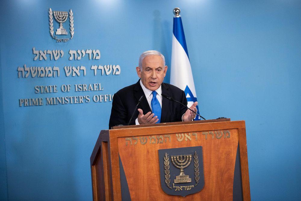 Le plus fort discours d'un 1er ministre israélien à ce jour
