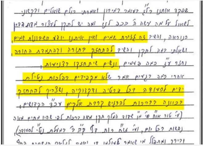 La lettre du rabbin Chaim Kanievsky encourageant les femmes à être plus fortes dans la modestie après la catastrophe du mont Meron. (Crédit photo: porte-parole du rabbin Chaim Kanievsky)