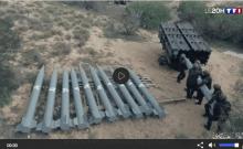 3150 missiles sur Israël en 6 jours, mais d'où vient l'arsenal militaire du Hamas ?