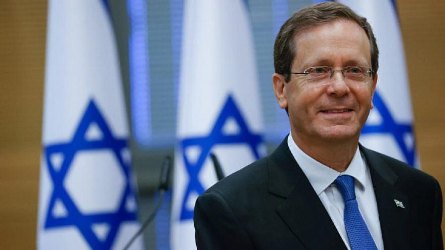 Isaac Herzog élu 11e président d'Israël