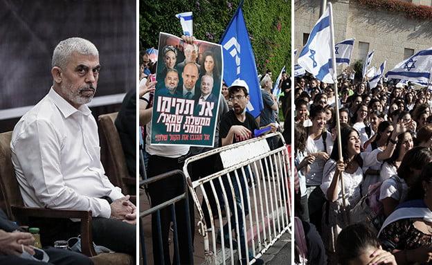 Alerte rouge pour Israël : le Hamas menace et les manifestations contre le nouveau gouvernement