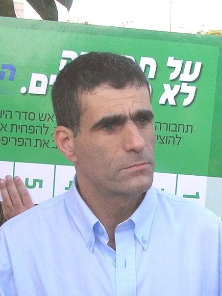 L'antisionisme déclaré au sein même du nouveau gouvernement israélien