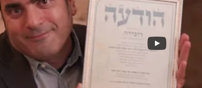 La révolution de la certification pour les restaurant kasher en Israël