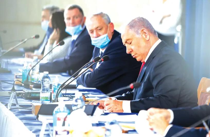 La plupart des Israéliens se méfient des secrets du cabinet COVID du gouvernement.