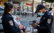Quatrième Vague Corona en Israël : ce qui va changer