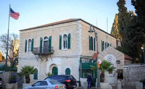 Israël : pas d'ambassade palestinienne à Jérusalem