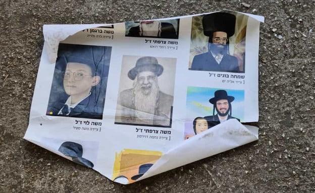 Israël: la plaque commémorative à Meron vandalisée les familles endeuillées sous le choc