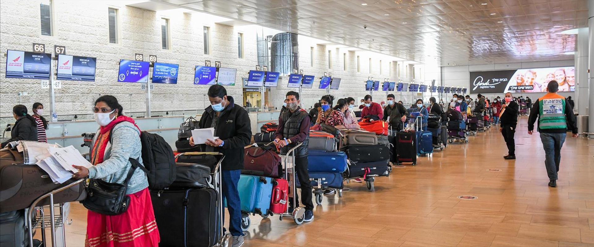 Restrictions à l'aéroport Ben Gourion: les pays où il sera interdit de s'y rendre depuis Israël