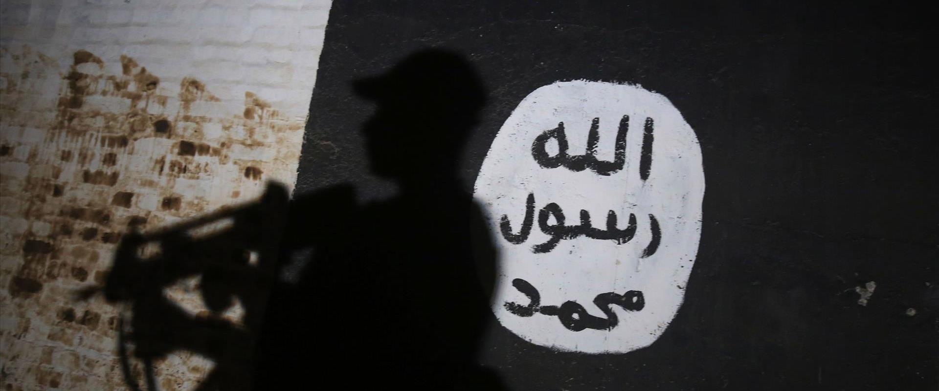 La Jordanie déjoue l'attaque de l'Etat islamique contre des soldats à la frontière avec Israël