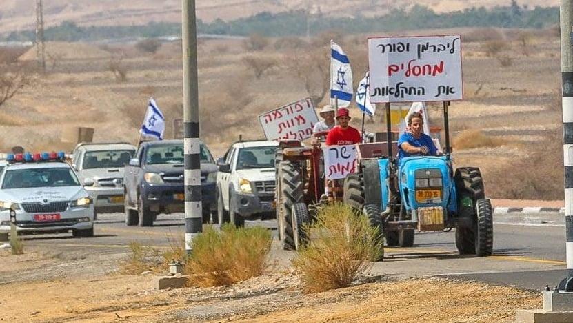 Manifestations des agriculteurs israéliens contre la réforme du gouvernement