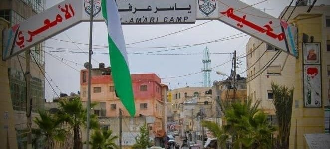 L'un des camps de réfugiés les plus dangereux de l'Autorité palestinienne. Al-Ameri