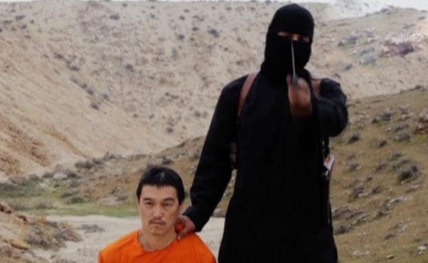 L'étude exclusive israélienne qui révèle la psychologie des organisations terroristes